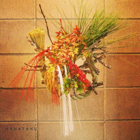 札幌市花たくの玄関リース