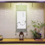 立冬 寺社 床の間への生け込み