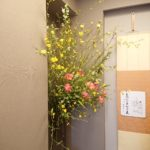 春分 料亭玄関の生け込み
