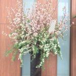 落成祝い 桜のアレンジメント