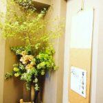 清明 料亭玄関の生け込み