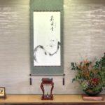 寒露 床の間生け込み /  Japanese Room Deco