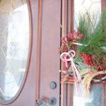 正月 ご自宅玄関へのお飾り